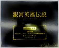 銀河英雄伝説 紋章ピンズコレクション|松竹
