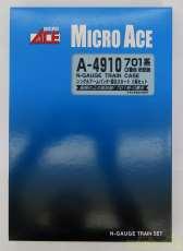 701系0番台秋田色 シングルアームパンダ強化スカート三両セ|MICRO ACE