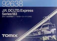 JRキハ183系特急ディーゼルカー(スーパーとかち)