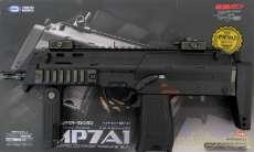 H&K MP7A1 東京マルイ