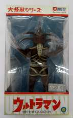 大怪獣シリーズ カタン星人|X PLUS