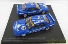 CCALSONIC SKYLINE special set|hpi-racing