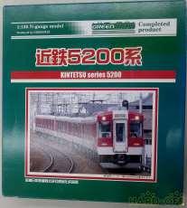 近鉄5200系 4両編成セット(動力付き)|GREEN MAX
