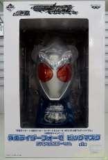 仮面ライダーフォーゼ ビッグマスク スペシャルカラーVER