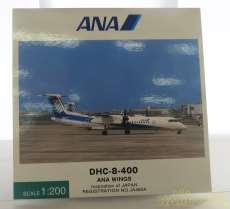 DHC-8-400|ANA