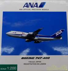 BOEING 747-400 YOKOSO!J