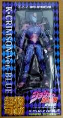超像可動 K・クリムゾン Ver.BLUE|メディコス