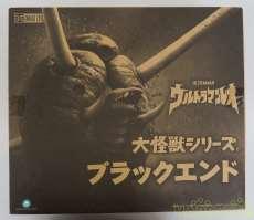 大怪獣シリーズ ブラックエンド|X PLUS