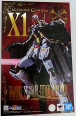 メタルビルド クロスボーンガンダムX1|BANDAI