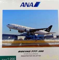 BOEING 777-200 STAR ALLIANCE