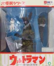 大怪獣シリーズ ブラックサタン|X PLUS
