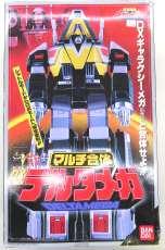 戦隊ロボット BANDAI