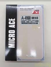 Nゲージ A-4160 MICRO ACE