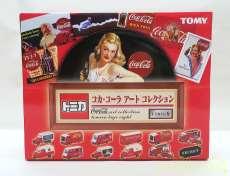 トミカくじ8|TOMY