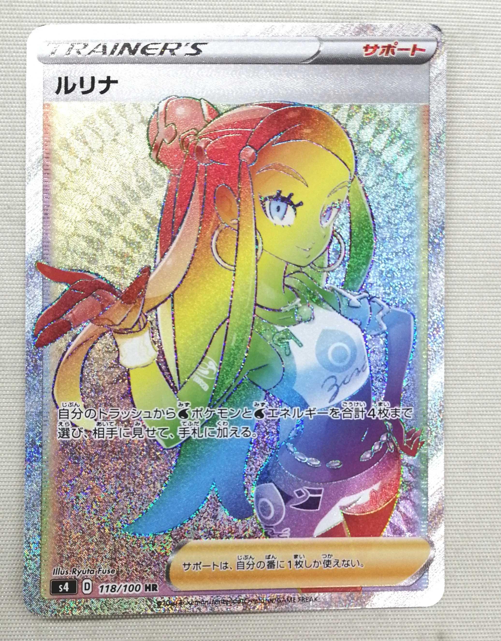 ポケモンカード|任天堂