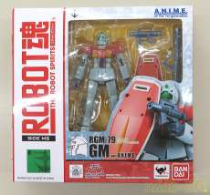 ROBOT魂 機動戦士ガンダム BANDAI