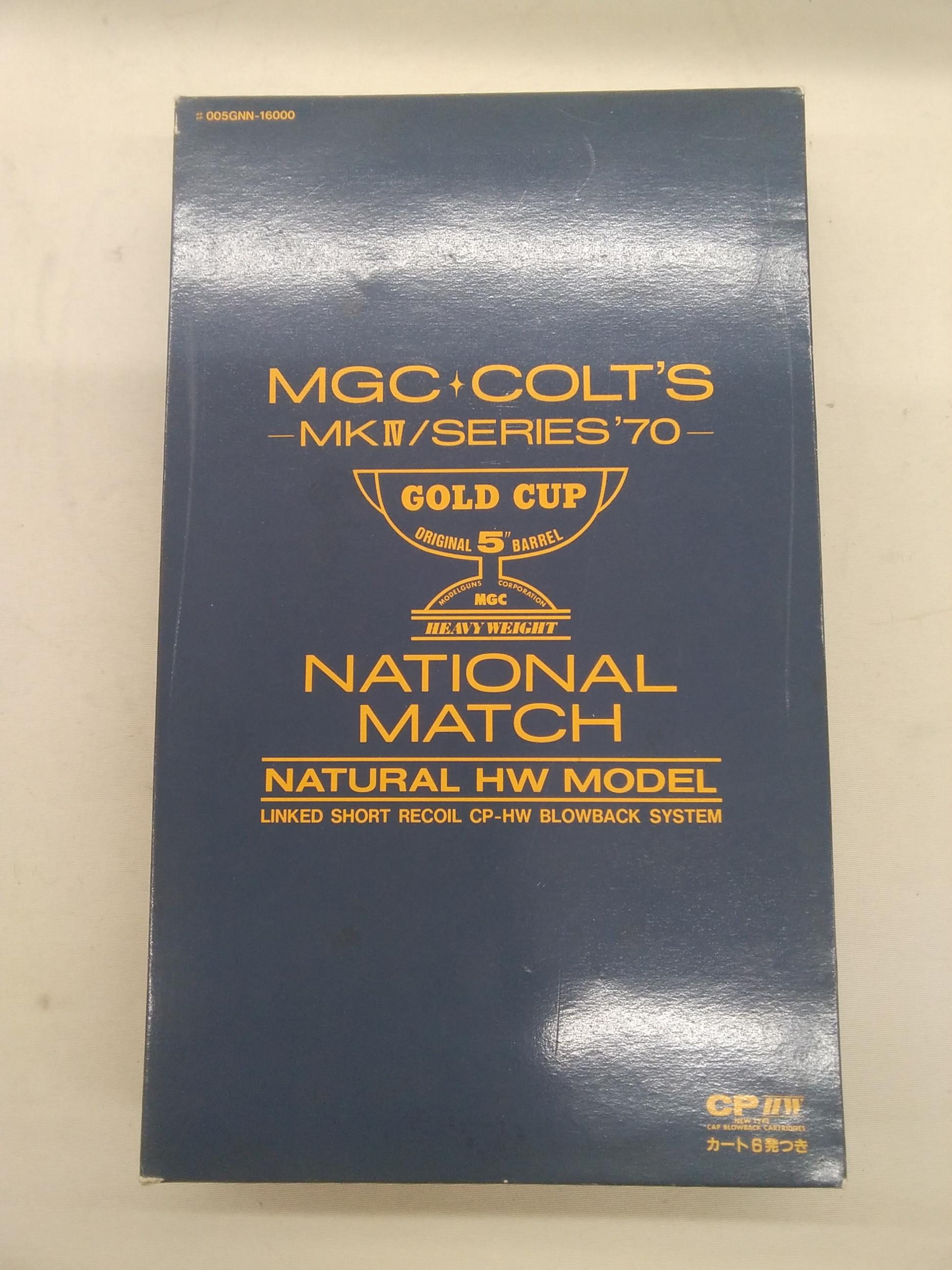 COLT MKⅣ|MGC
