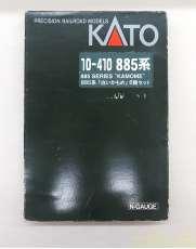 Nゲージ 10-410 KATO