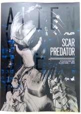 AVP SCAR PREDATOR