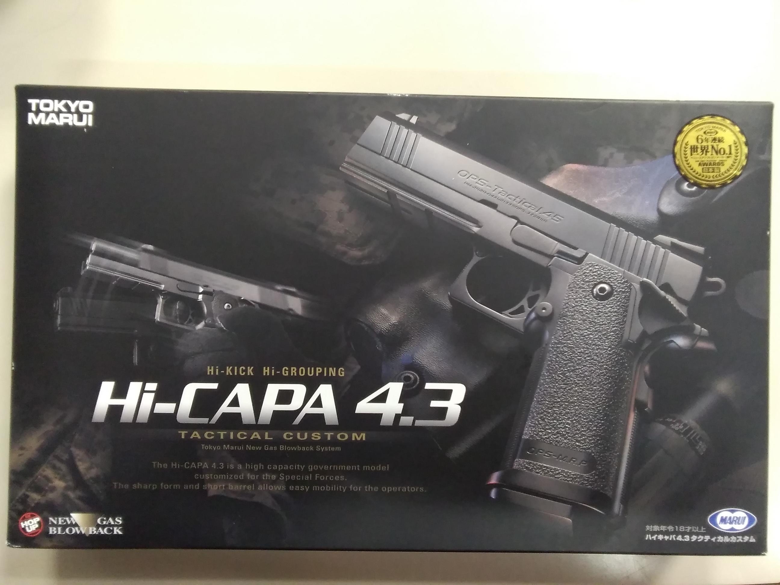 HI-CAPA4.3|東京マルイ