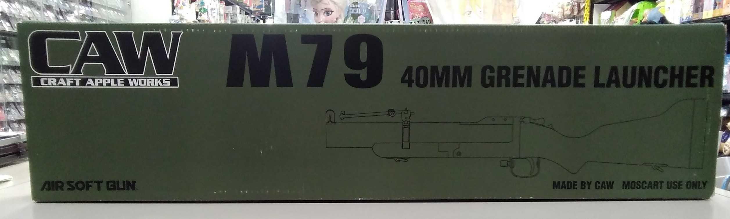40MM グレネードランチャー|CAW