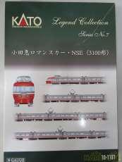 10-1181|KATO