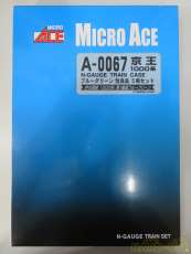 A-0067|MICRO ACE
