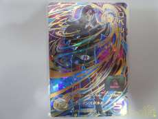 ロベル ドラゴンボールヒーローズ|BANDAI