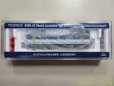 JR EF65 2000形電気機関車(JR貨物更新車B)|TOMIX