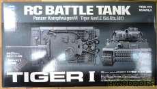 1/24 TIGER 1 初期型|東京マルイ