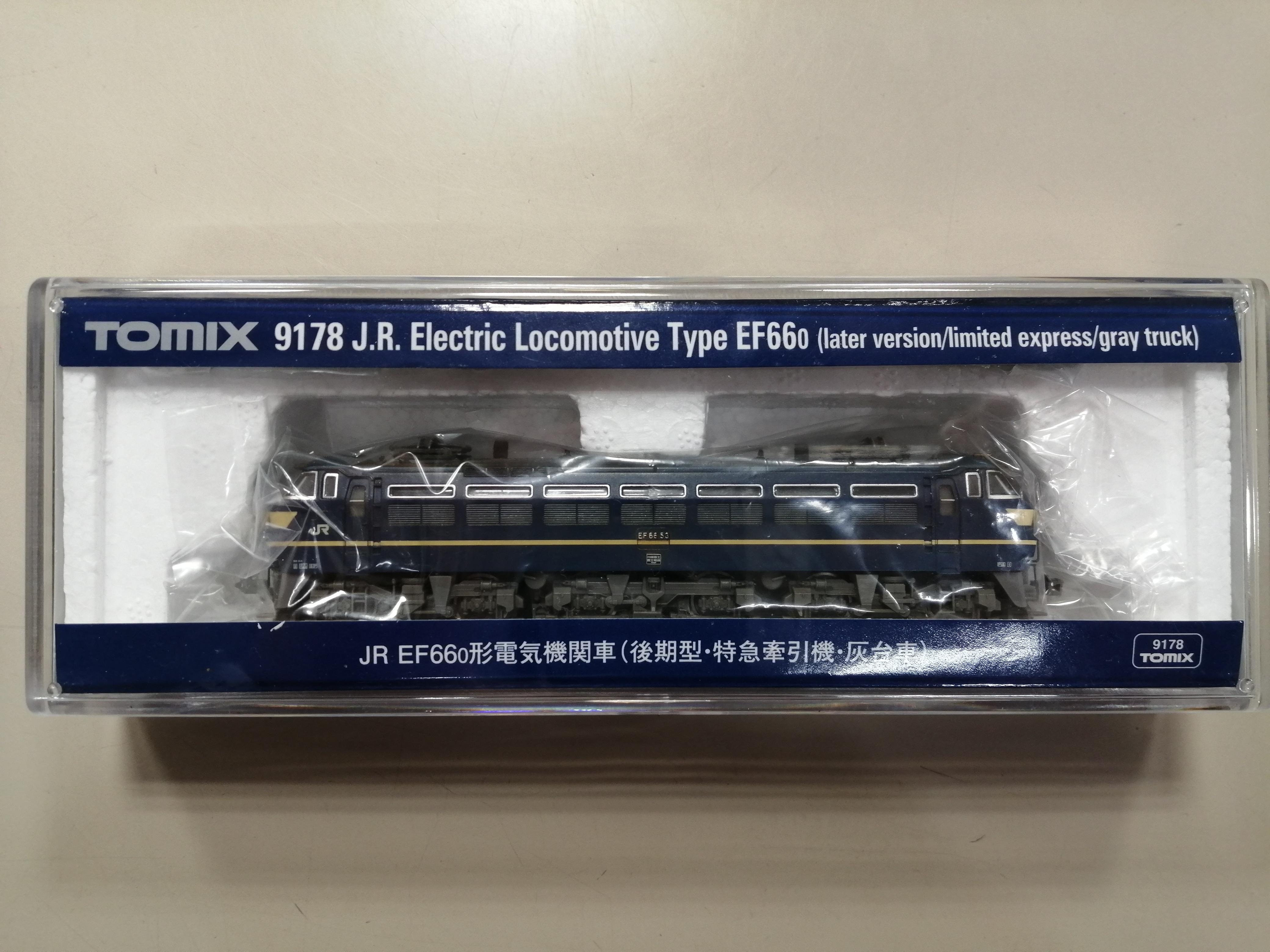 【破損あり】EF66 0形電気機関車|TOMIX