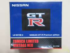 トミカリミテッドヴィンテージネオ日産GT-R2014|トミーテック