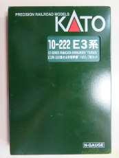E3系1000番台山形新幹線「つばさ」7両セット KATO