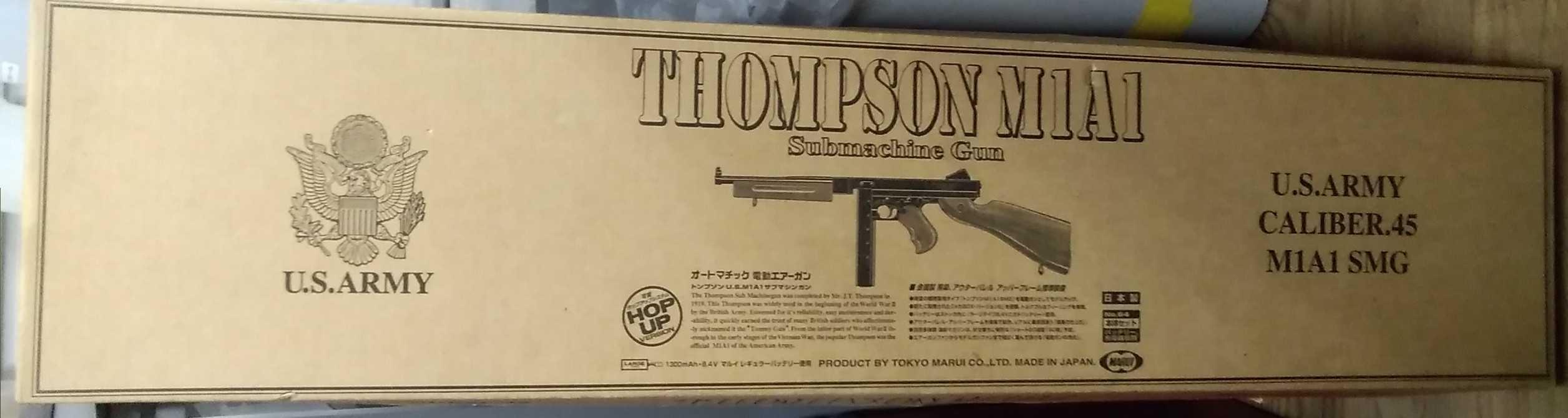 Thompson U.S.M1A1|東京マルイ