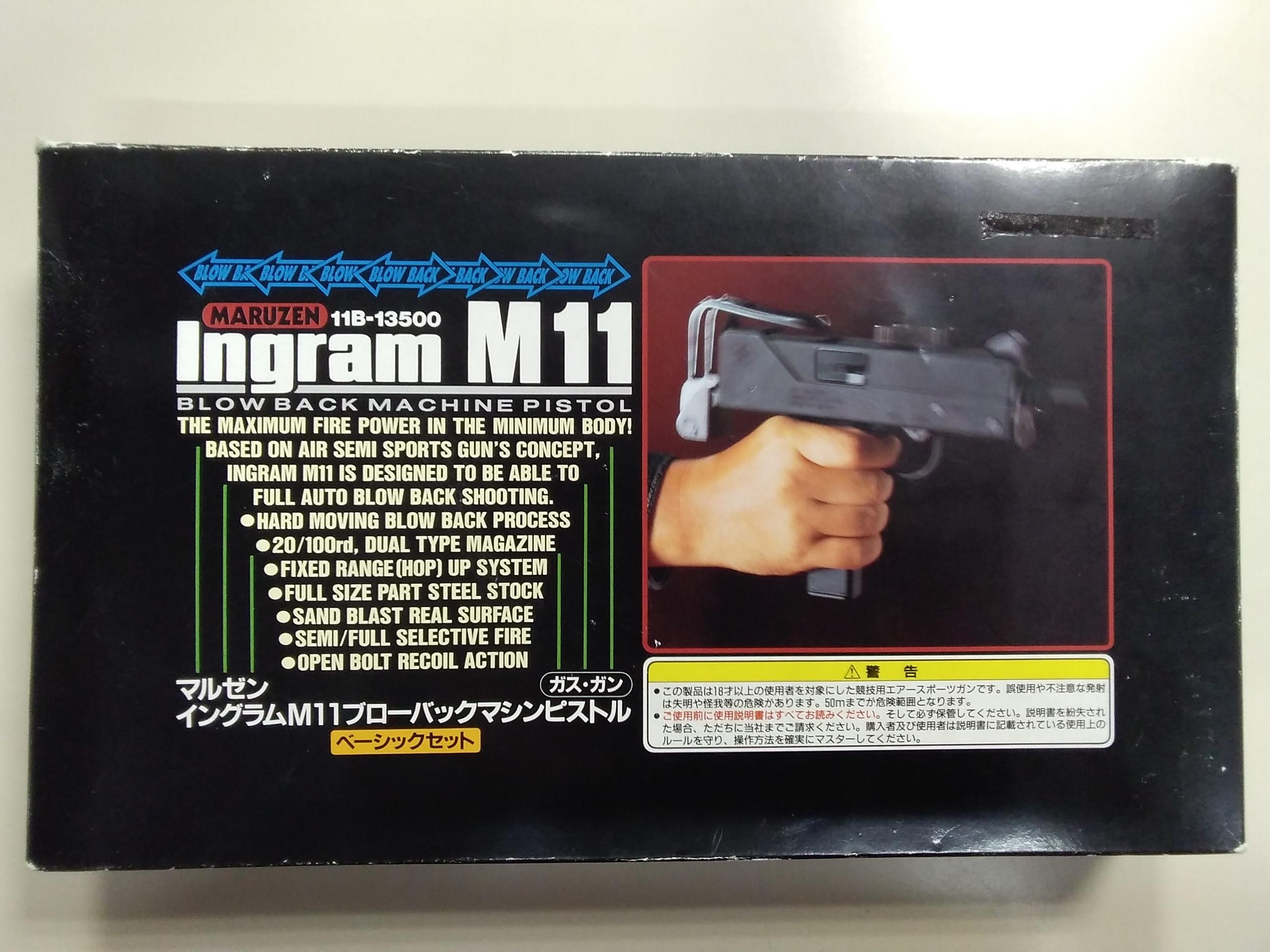 ingram M11|MARUZEN