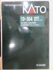 Nゲージ KATO