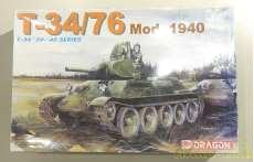T-34/76|DRAGON