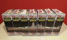 連斬模型シリーズ TAKARA