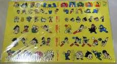 年代物玩具 カッパコミクス