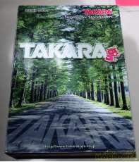 TAKARA 株主優待2003 TAKARA