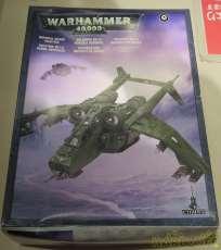 飛行機・ヘリコプター|ゲームズワークショップ