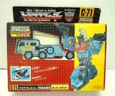 ロボット・ソフビ人形 タカラ