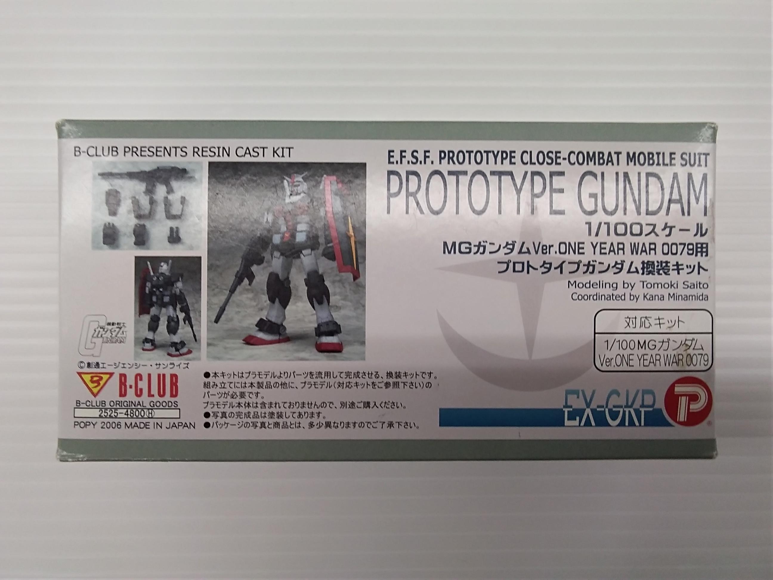 1/100 プロトタイプガンダム換装キット|B-CLUB