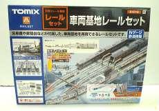 Nゲージ 91016|TOMIX