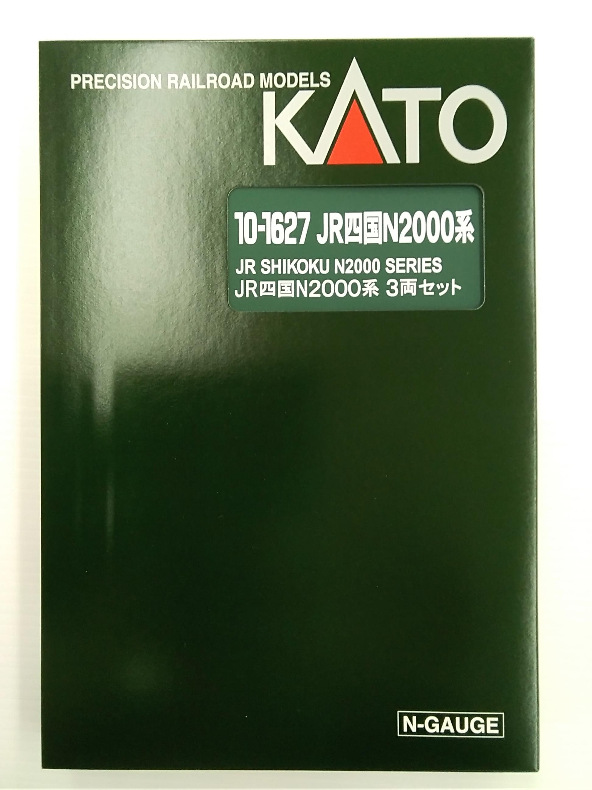 JR四国N2000系 3両セット|KATO