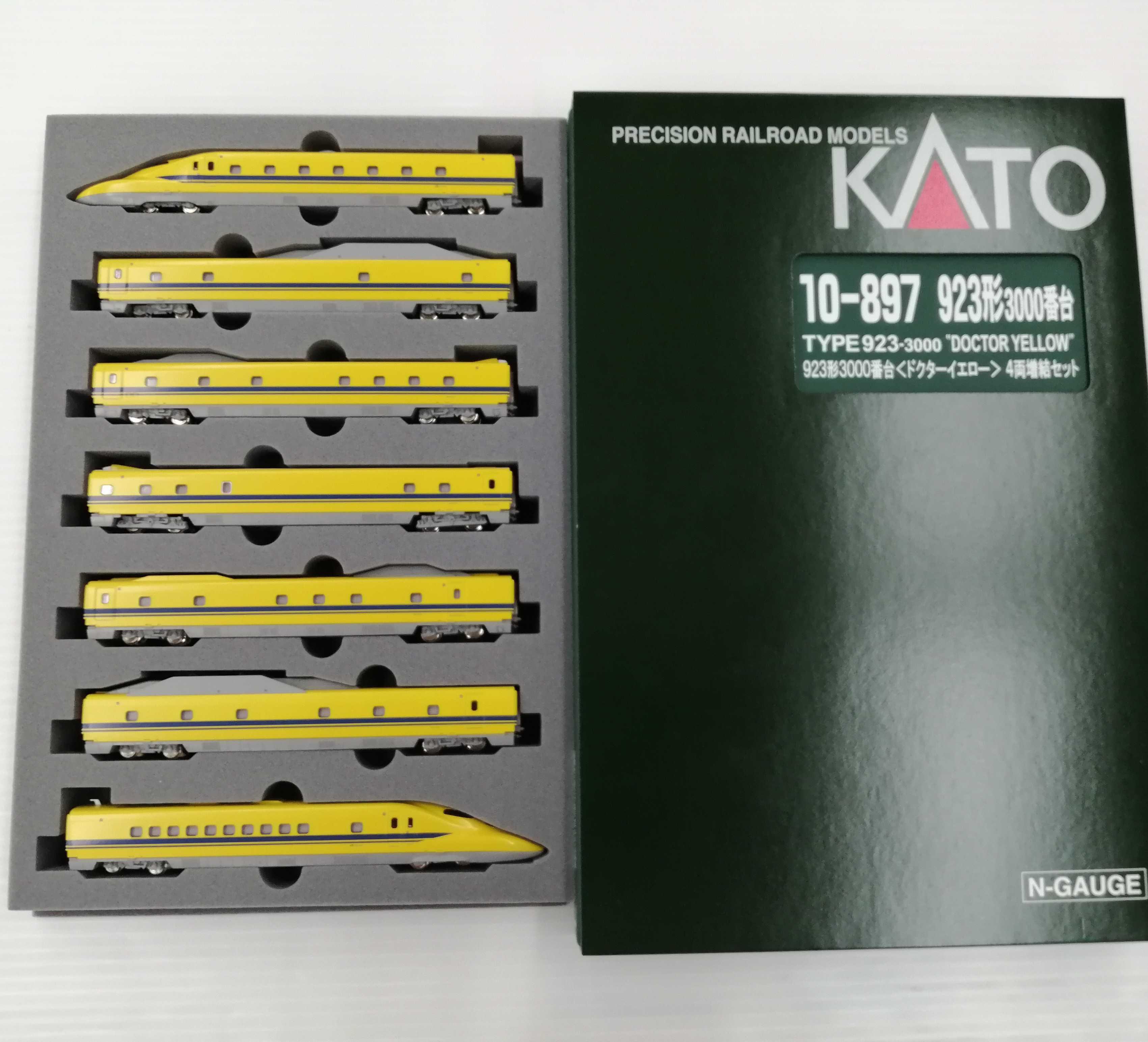 Nゲージ10-896,897|KATO