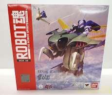 ロボット魂 BANDAI