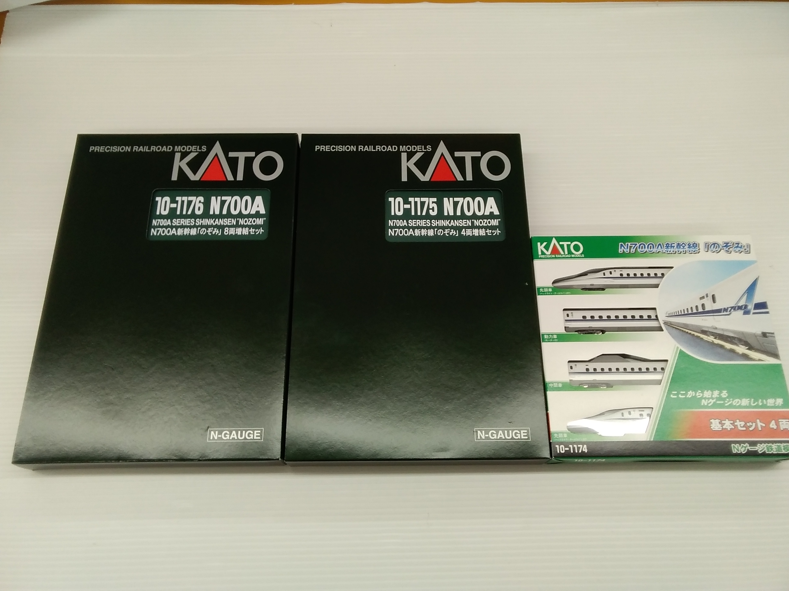 N700A新幹線のぞみ 基本増結ABセット KATO