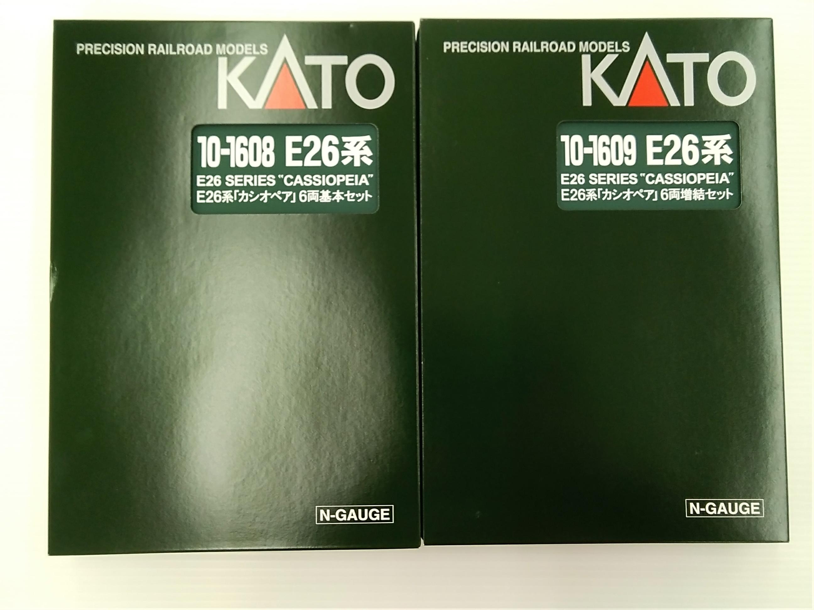 E26系カシオペア 基本増結セット|KATO