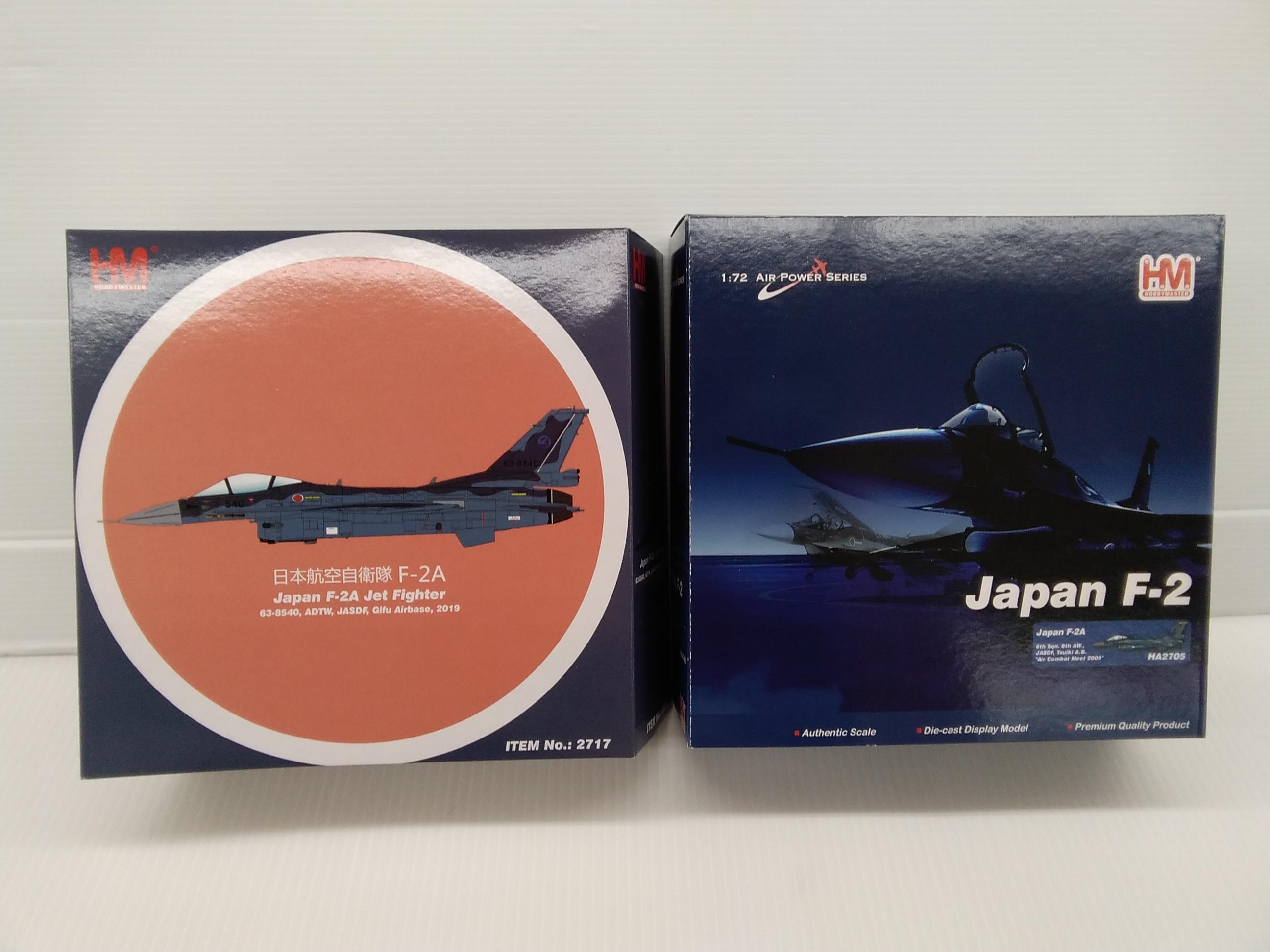 日本航空自衛隊 F-2A|ホビーマスター